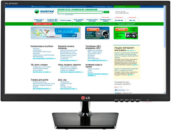 """LCD Монитор LG Flatron 21.5"""" 22EN33T-B (1920x1080, 5ms, 200 cd / m2, 600:1 (DCR 5M:1), D-Sub, DVI)"""