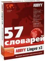 ABBYY Lingvo х3 Английская версия
