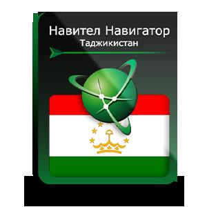 """Навигационная система """"Навител Навигатор"""" с пакетом карт Таджикистан"""