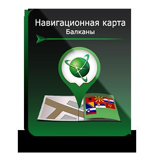 Пакет карт Балканы