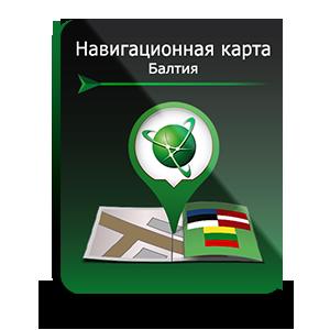 Пакет карт Балтия