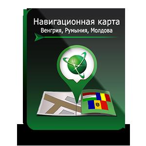 Пакет карт Венгрия+Румыния+Молдова