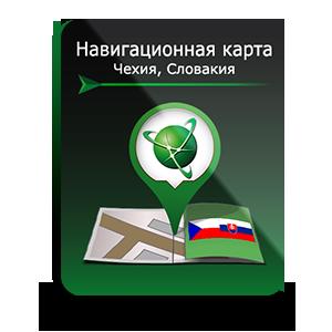 Пакет карт Чешская республика+Словакия