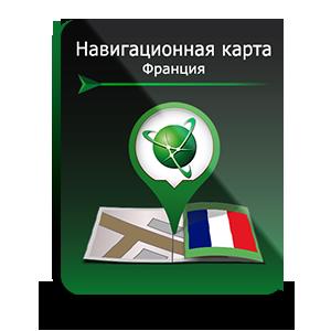 Пакет карт Франция