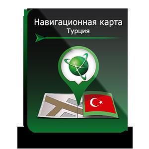 Пакет карт Турция