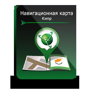 Пакет карт Кипр