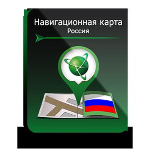 Пакет карт Россия
