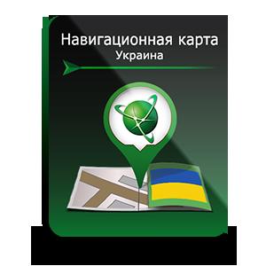 Пакет карт Украина