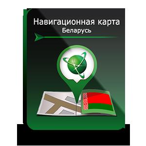 Пакет карт Республика Беларусь