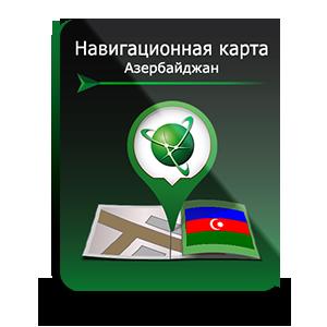 Пакет карт Азербайджан