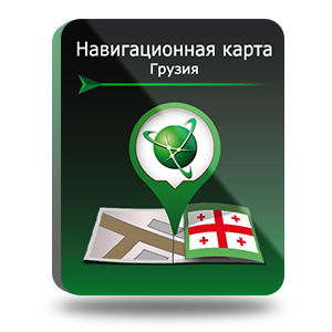 Пакет карт Грузия