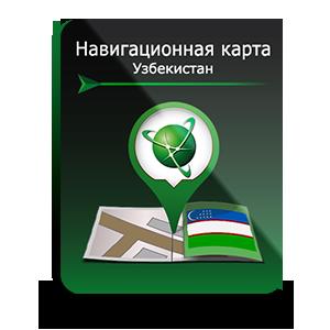 Пакет карт Республика Узбекистан