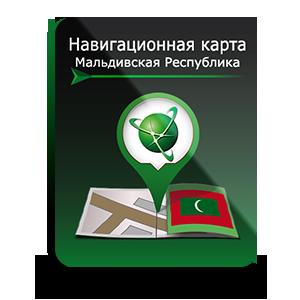 Пакет карт Мальдивская Республика
