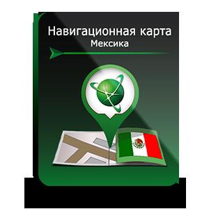 Пакет карт Мексика