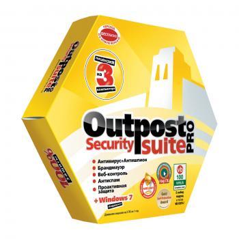 Outpost Security Suite Pro Домашняя. 3 лицензии на 24 месяца.