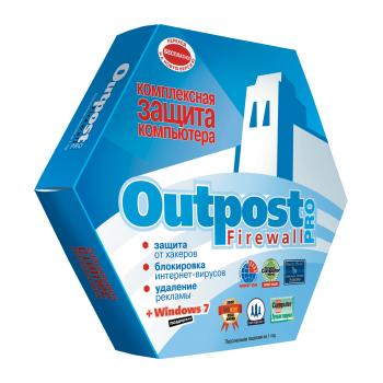 Outpost Firewall Pro Домашняя. 3 лицензии на 12 месяцев.