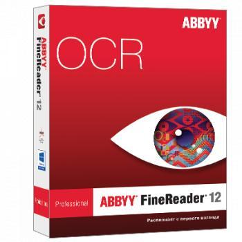 ABBYY FineReader 12 Professional пожизненная лицензия