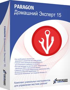 Домашний Эксперт (Hard Disk Manager Suite), single license