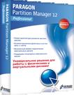 Hard Disk Manager Professional, 1 лицензия