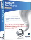 Disk Wiper Professional, 1 лицензия