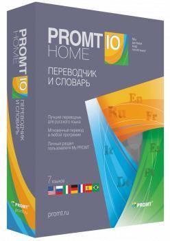 PROMT Home 10 англо-русско-английский (Только для домашнего использования)