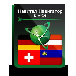 "Навигационная система ""Навител Навигатор"" с пакетом карт D-A-CH"