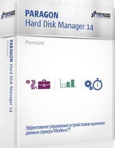 Hard Disk Manager Premium, 1 лицензия