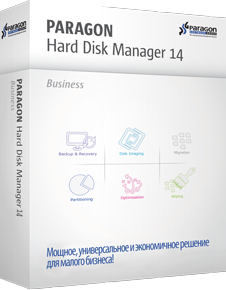 Hard Disk Manager Business, 1 лицензия