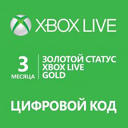 Золотой статус Xbox Live Gold 3 месяца