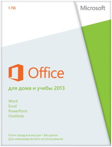 Office Home and Student 2013 на 1 ПК. English. (Электронная лицензия)