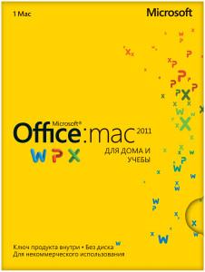 Office Mac Home and Student 2011 на 1 ПК. English (Электронная лицензия)