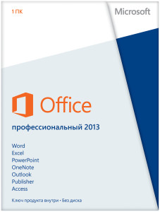 Office Professional 2013 Английский. (Электронная лицензия)