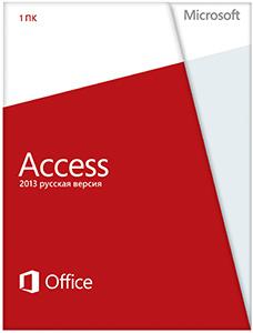 Access 2013 Русский (электронная лицензия)