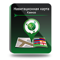 "Пакет карт ""Кавказ"" (Азербайджан, Грузия, Армения, Северо-Кавказский ФО)"