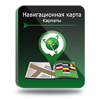 """Пакет карт """"Карпаты"""" (Украина, Венгрия, Польша, Словакия, Румыния, Сербия, Чехия)"""