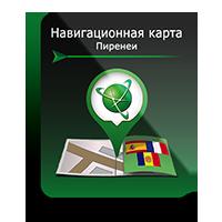 """Пакет карт """"Пиренеи"""" (Андорра, Франция, Испания)"""