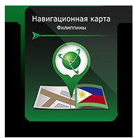 Пакет карт Филиппины