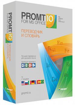 PROMT для MS Office (Только для домашнего использования)