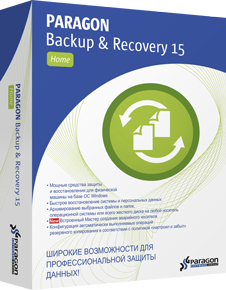 Backup & Recovery Home, single license