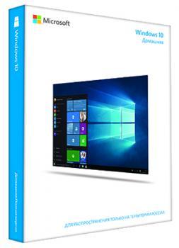 Windows 10 домашняя (все языки)