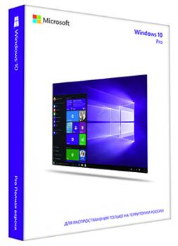Windows 10 Pro (все языки)