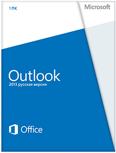 Outlook 2013.English (электронная лицензия)