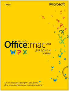 Office for Mac для дома и учёбы на 1 ПК.(Электронная лицензия)