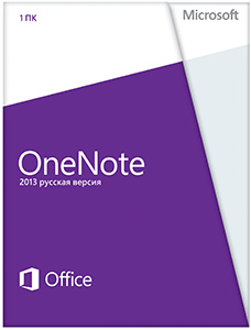 OneNote 2013. English (электронная лицензия)