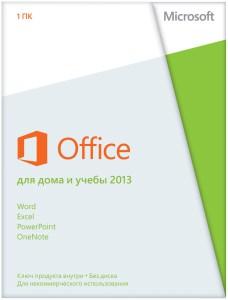 Office для дома и учебы 2013 Русский 1 ПК (электронная лицензия)