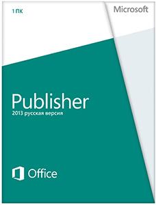 Publisher 2013. English (электронная лицензия)