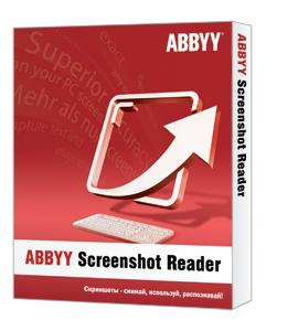 ABBYY Screenshot Reader  (версия для скачивания)